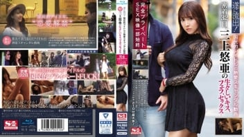 เอาหี เย็ดสาวสวย เย็ดมันส์ อึ้บกัน หลอกเย็ด หนังโป๊ออนไลน์ หนังโป๊ญี่ปุ่นซับไทย