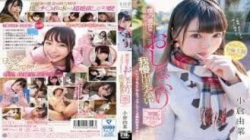 เย็ดเพื่อน เย็ดหีรัว เย็ดสักที เย็ดวัยเด็ก เย็ดติดใจ หนังโป๊ญี่ปุ่นเต็มเรื่อง หนังโป๊ญี่ปุ่นซับไทย
