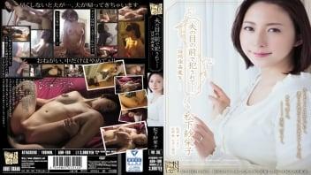 เย้ดแก้แค้น เย็ดแม่บ้าน เย็ดเซลแมน เย็ดหี เย็ดกัน หนังโป๊avซับไทย หนังเอ็กส์ญี่ปุ่นซับไทย