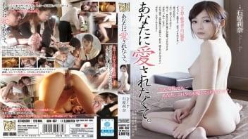 โก่งหีเย็ด เย็ดหีสด เย็ดสาวสวย เย็ดน้ำแตก เย็ดด๊อกกี้ หนังโป๊ญี่ปุ่นออนไลน์ หนังโป๊ญี่ปุ่นซับไทย