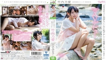 เสียบหี เย็ดหี เย็ดสาวสวย เย็ดสาวน่ารัก เย็ดน้ำแตก เย็ดญี่ปุ่น หนังโป๊ญี่ปุ่นฟรี