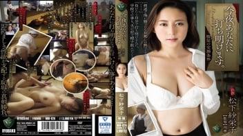 เย็ดไม่ยั้ง เย็ดในโรงฝึก เย็ดแรง เย็ดหี เย็ดครูสาว หนังโป๊เอวีออนไลน์ หนังโป๊ญี่ปุ่นซับไทย
