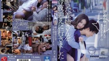 แอบเย็ด เอากัน เย็ดพี่สาว เย็ดน้ำแตก เย็ดตอนเมา หนังโป๊ญี่ปุ่นเต็มเรื่อง หนังโป๊ญี่ปุ่น