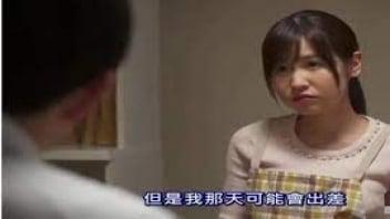 โมโมะ ซากุระ เย็ดเสียว เย็ดน้ำแตก หีเนียน หีขาว หนังโป๊ออนไลน์ หนังโป๊หี