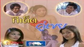 เย็ดไม่ยั้ง เย็ดเด็ดๆ เย็ดสาวไทย เย็ดน้องเมีย เบิร์นหี เงี่ยน เขี่ยหี